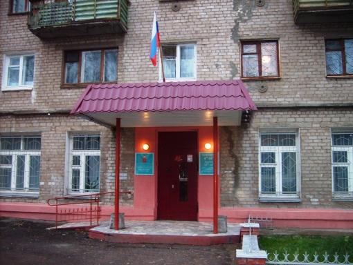 Краснокамский центр занятости